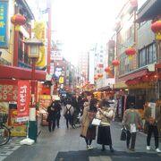 3大中華街の一つ。賑わってます。