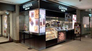ゴディバ 新丸の内ビル店