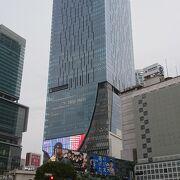 渋谷の新しいランドマークとなる超高層ビルです。