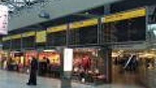 ベルリン テーゲル国際空港 (TXL)