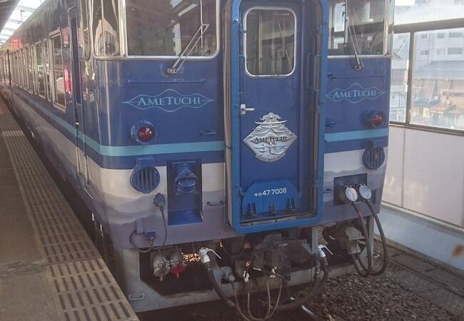 観光列車 あめつち