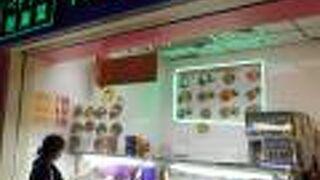 タウ ベイ フォー (マイクロネシアモール店)