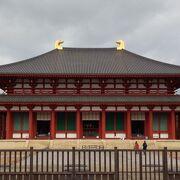 近鉄奈良駅から近いお寺です