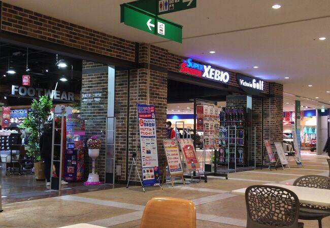 スーパースポーツゼビオ (カラフルタウン岐阜店)