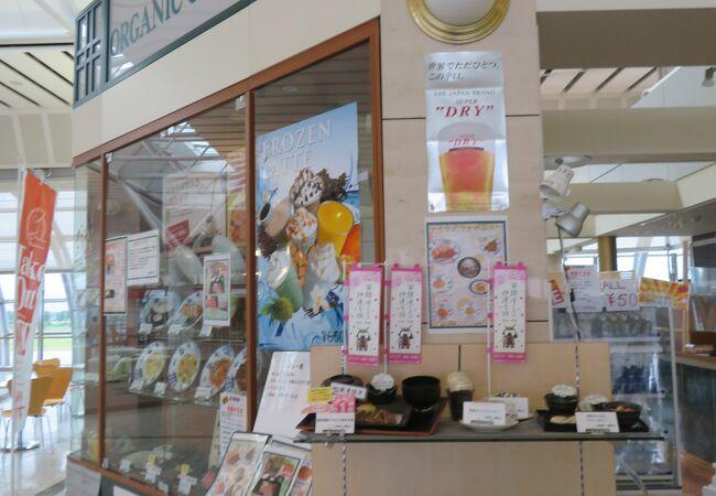 MMCオーガニックカフェ 仙台空港国内線店