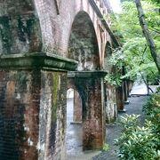 全長93.2m高さ9mのアーチ型橋脚の水道橋