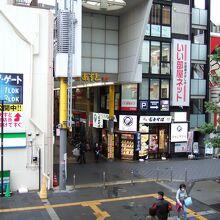 入り口の看板は「京浜」蒲田です