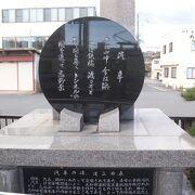 広野駅構内