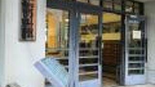 袋町小学校平和資料館