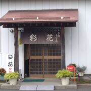 吉田うどんの人気店