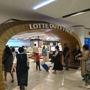 グアム国際空港にある免税店