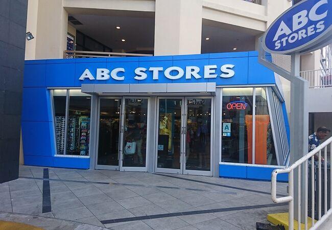 ABCストア (ザ プラザ店)