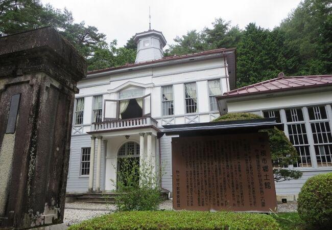駒ヶ根市郷土館 (旧駒ヶ根市役所庁舎)