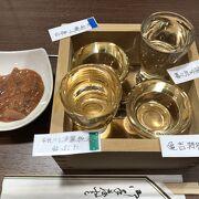 日本酒の飲み比べもできる。