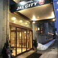 快適なビジネスホテル