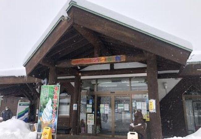 道の駅 奥入瀬 「奥入瀬ろまんパーク」