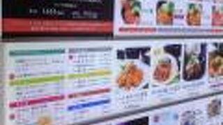 サカナカナッテ 広島駅ekie店