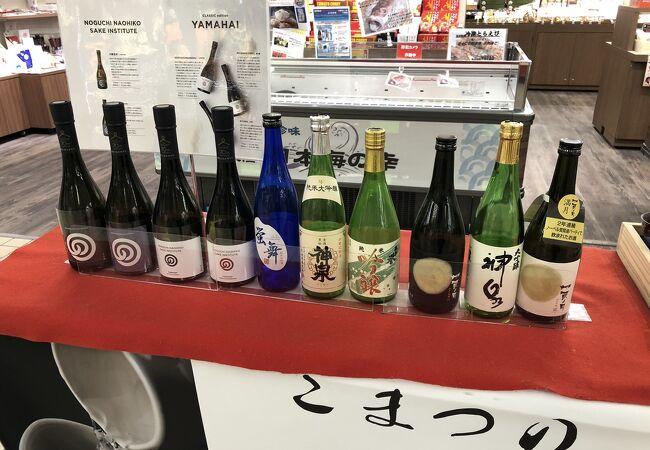豊富な地酒の販売