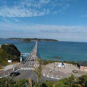 白い橋と青い海の絶景ポイント