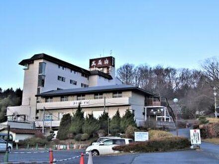 平泉ホテル武蔵坊 写真