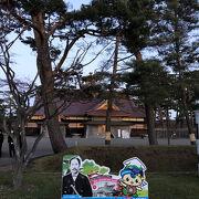 五稜郭公園内に函館奉行所が。