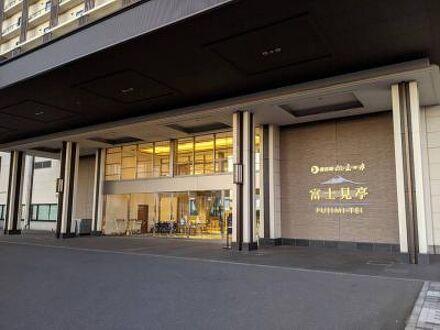 木更津温泉 龍宮城スパ・ホテル三日月 富士見亭 写真