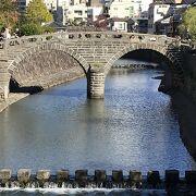 日本初のアーチ式石橋