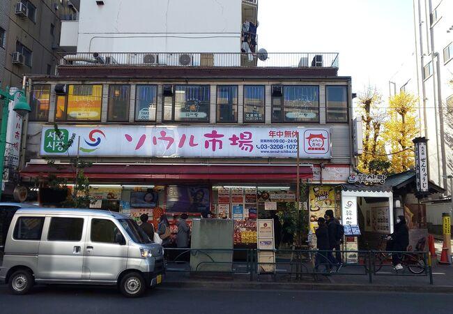 韓国食材を求めて