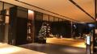 ホテルグレイスリー新宿