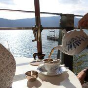 芦ノ湖の湖畔にある家内の大好きなデザートレストランです。