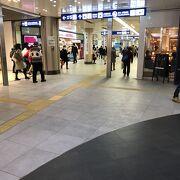 地下鉄京都駅構内の小ぶりなショッピングモール