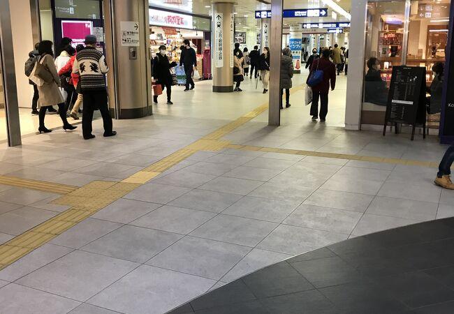 コトチカ京都