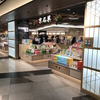 京都駅観光デパート ポルタ地下京名菓店