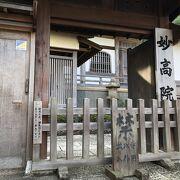 覚海禅師が創建した塔頭