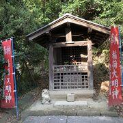 鎌倉学園(中学・高校)に隣接している