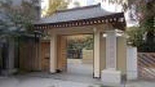 最初のオランダ公使宿館跡 (西応寺)
