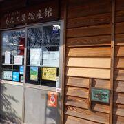 物産館の建物は登録有形文化財に指定されていました