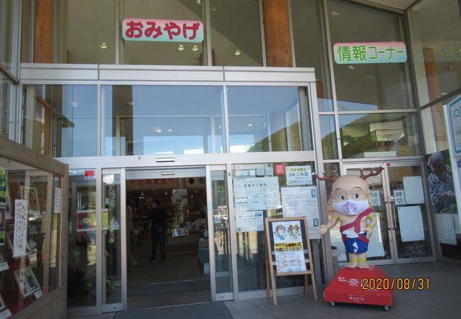 奈良県の東の端っこです