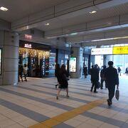 品川駅ビルです。