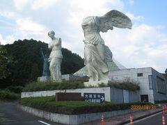 白山・榊原温泉のツアー
