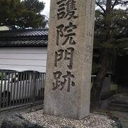 本山修験宋本山の寺院