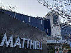 Hotel Matthieu Yeosu 写真