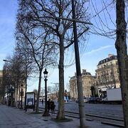 シャンゼリゼ大通り パリ