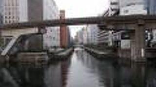 新芝北運河沿緑地