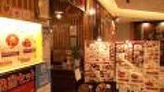 海鮮餃子 帆船 プレナ幕張店