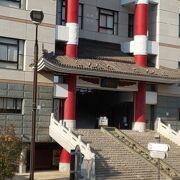 長崎を代表する老舗