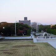 平和を祈る美しい公園