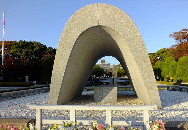 平和公園の中心