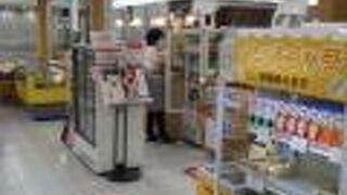パティオ 鹿児島店