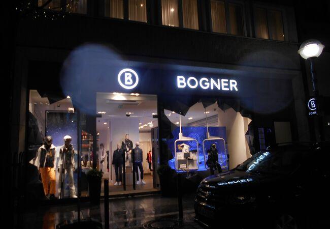 ボグナー (フランクフルト店)